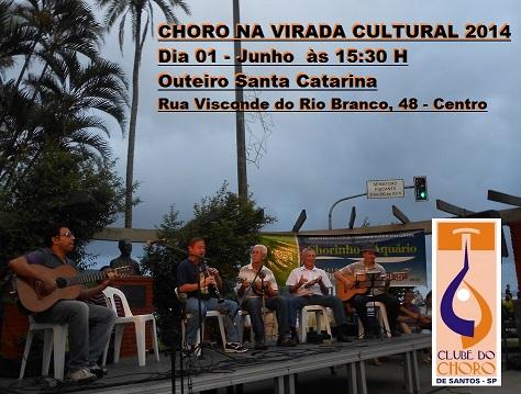 Flyer Virada 2014(2)