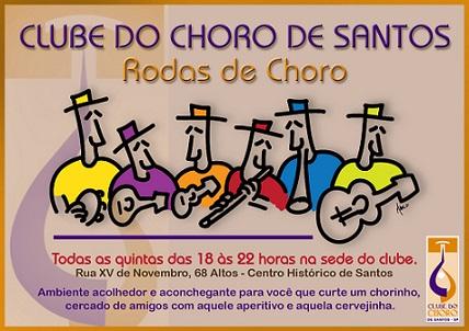 RODA DE CHORO AGORA E HAPPY HOUR
