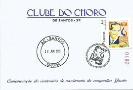 envelope e selo1