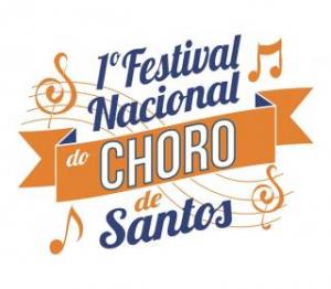 fest-choro2016-1