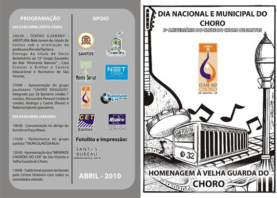 Dia Nacional e Municipal do Choro - Frente Folder