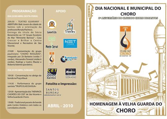 Dia Nacional e Municipal do Choro - Frente Folder 2